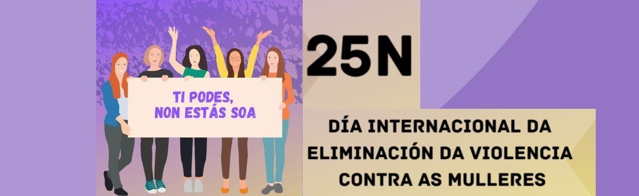 25N 2020
